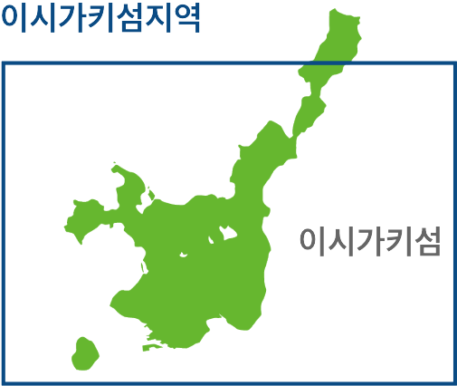 이시가키섬